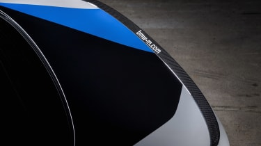 BMW M5 M Performance parts - lip
