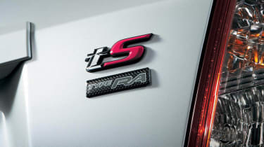 Subaru Impreza WRX STI tS Type RA special edition badge
