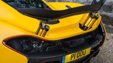 McLaren P1 yellow - wing