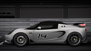 Lotus Elise S Cup R track car launched
