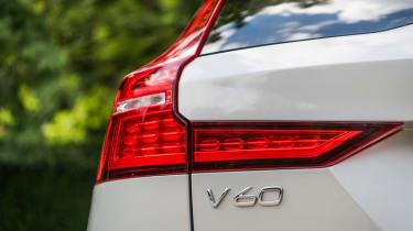 Volvo V60 tail light