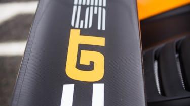 McLaren 12C GT Sprint rear wing