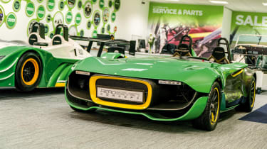 Caterham AeroSeven Concept sports car