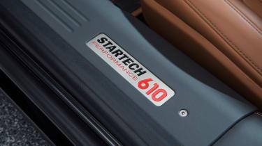 Startech Aston Martin DB11 – sill plaque