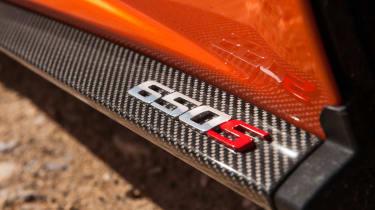 McLaren 650S carbon sill